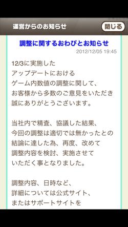 IMG_1820