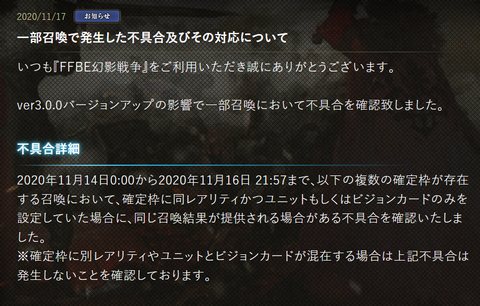 2020-11-17_12h31_40