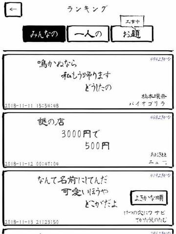 IMG_4101
