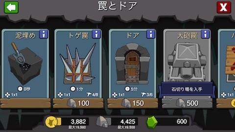 dungeonkeep4