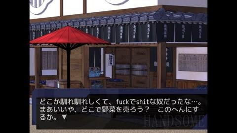 gakuen_ito_r3