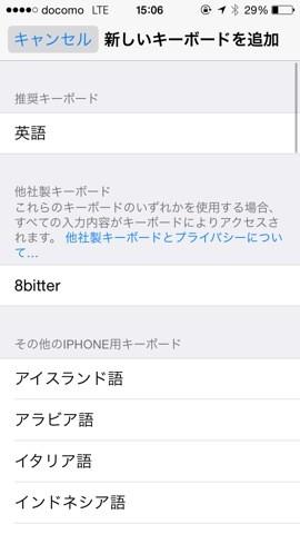 8bitter2