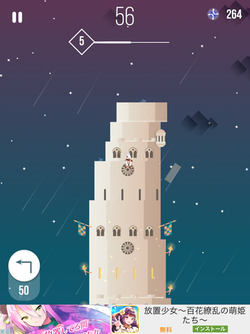 tower-5