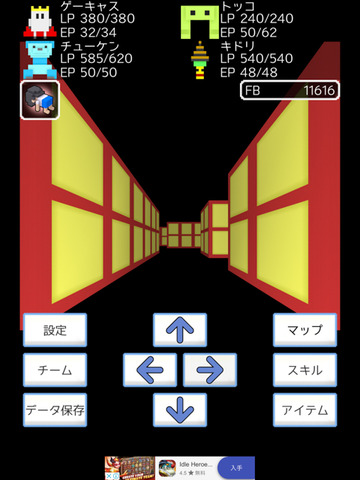 enter1-7