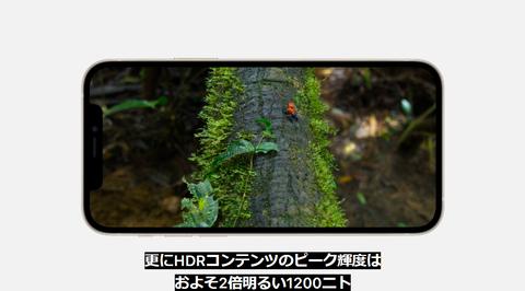 2020-10-14_02h23_07