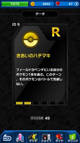 pokemonkomarr_1