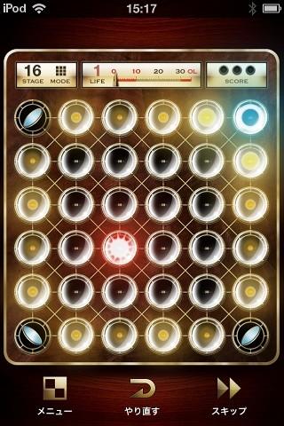 regencylights07