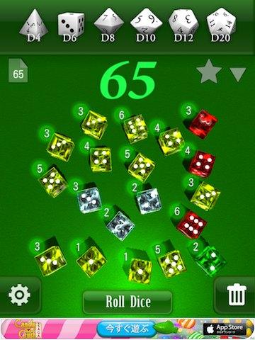 dice5