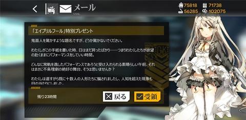 Screenshot_20210401-005029