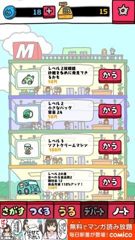 nekoyatai5