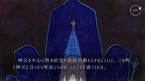 ghostpia_1