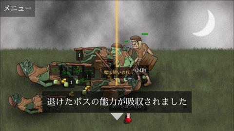 necro-2