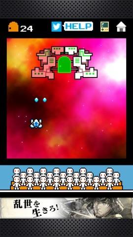 pixel_room_1