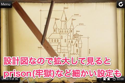blueprint01