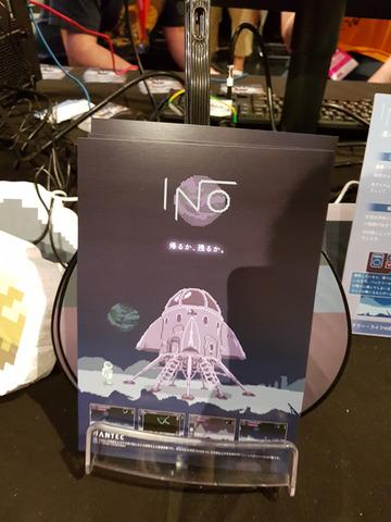 ino-1