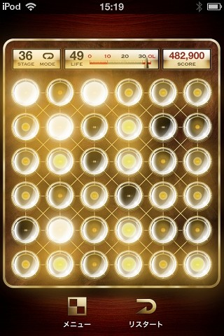 regencylights02