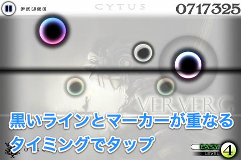 cytus03