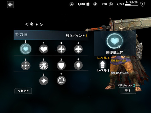 animus-10
