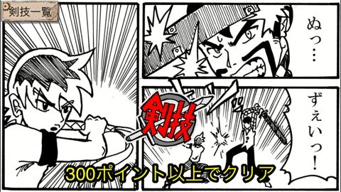manga_r11