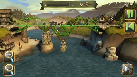 bridge_con52