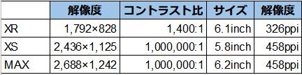 2018-09-13_06h02_02