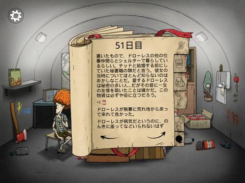 20210602_180852000_iOS