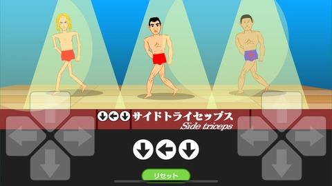 画面_UI2
