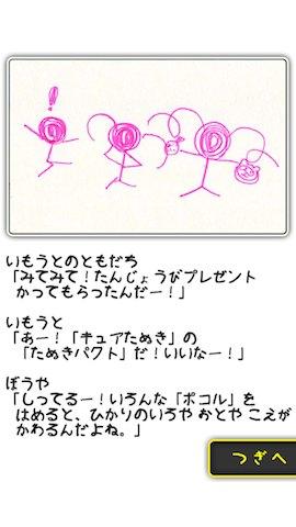 minna2 (1)