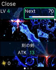 cosmos-5