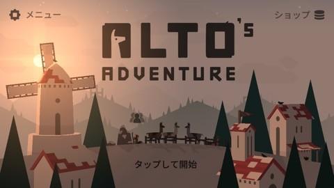 alto1