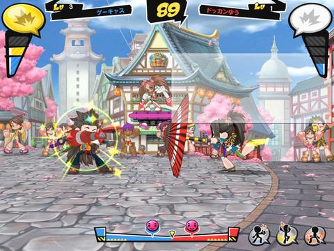 fight-10