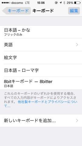 8bitter3
