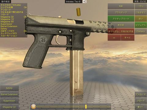 gun-13