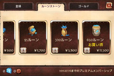 oac01_04