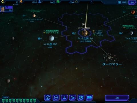 starships04