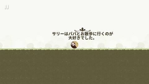 sarry__2