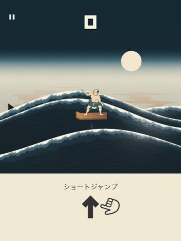 ukiyo-4