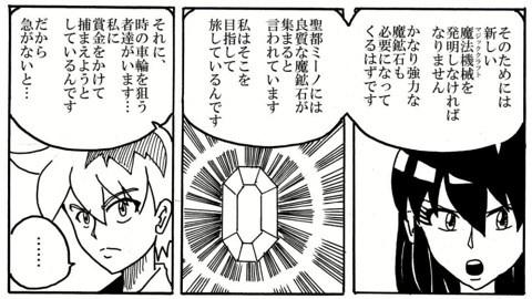 manga_rr1