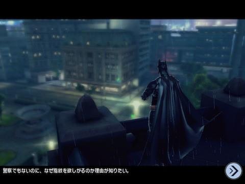 batman31