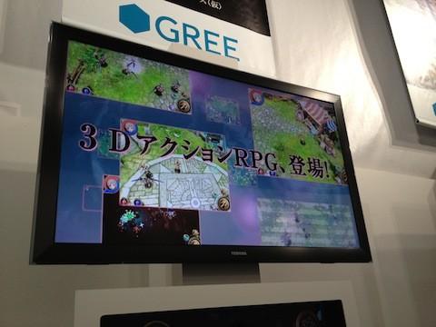 gree7