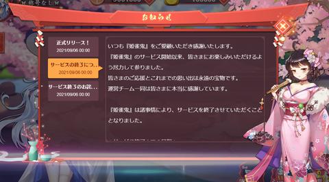 2021-09-15_19h08_37