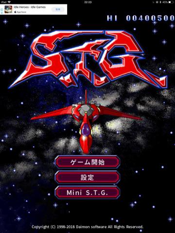stgr-2