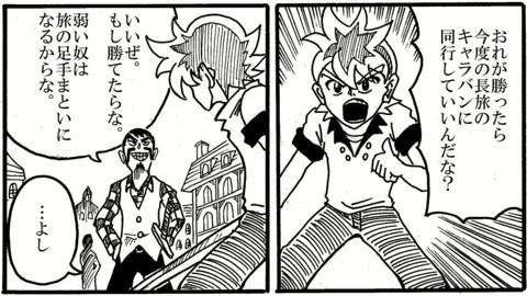 manga_r05