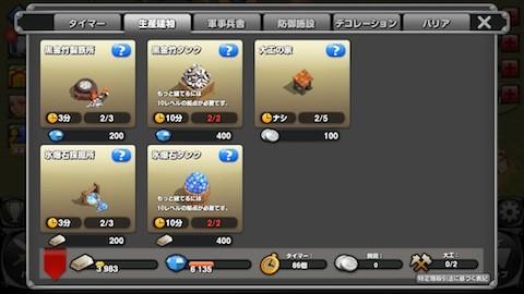 singeki7