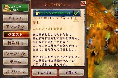 oac03_09