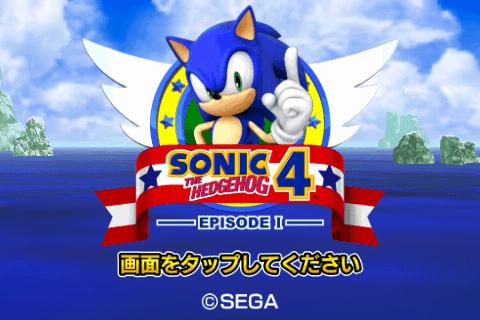 sonic4_1_01