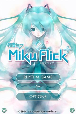 miku01