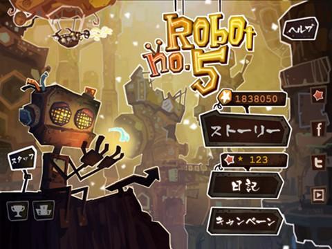 robo5_06