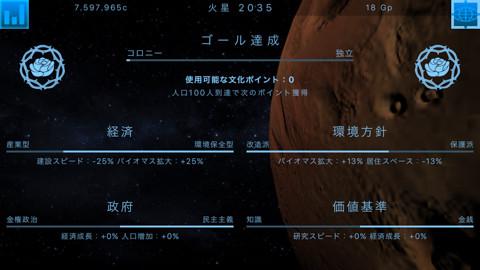 terra_2