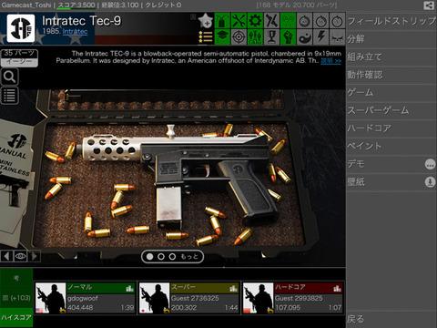 gun-14